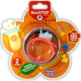 """Bugstop браслет от комаров """"Kids&Toy x 2"""" + 2 игрушки"""