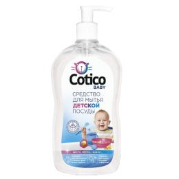 Cotico средство для мытья детских принадлежностей