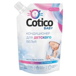 Cotico кондиционер-ополаскиватель для детского белья дой-пак