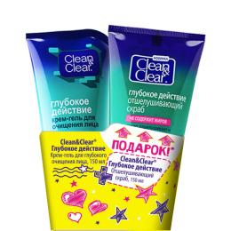 Clean&Clear крем-гель для глубокого очищения лица 150мл + отшелушивающий скраб 150 мл