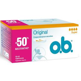 """o.b. тампоны """"Original Super"""" 16 шт + 8 шт"""