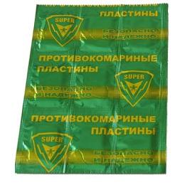 Super пластины без запаха зелено-желтая фольга