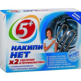 """5+ средство для удаления накипи в стиральных машинах """"Большая стирка"""""""
