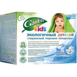 """Garden детский стиральный порошок """"Kids"""" с ионами серебра экологичный без отдушки"""