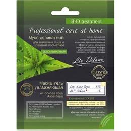 """Liv Delano маска-гель """"Professional care at home саше"""" на основе сока Алоэ Вера +  мусс деликатный для деликатного очищения лица"""