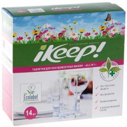 "iKeep! таблетки для посудомоечных машин ""ALL IN 1"""