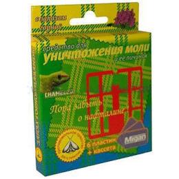 """Chameleon комплект для уничтожения моли и ее личинок """"Горная лаванда"""" 6 пластин + кассета действие до 5 месяцев"""