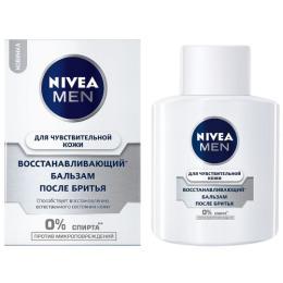 """Nivea бальзам после бритья """"Восстанавливающий"""" для чувствительной кожи, 100 мл"""