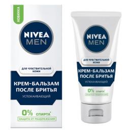 Nivea крем-бальзам после бритья для чувствительной кожи, 75 мл