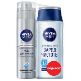 """Nivea гель для бритья """"Серебряная защита"""" 200 мл + шампунь """"Заряд Чистоты"""" 250 мл"""