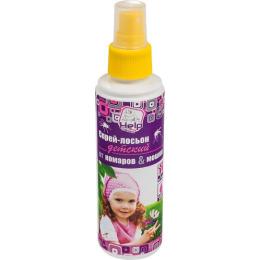 Help спрей-лосьон детский от комаров, от 1 года 125 мл