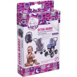 Help сетка-полог на детскую коляску или люльку, 140x90 см