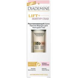 """Diademine гель-крем для контура глаз """"Мгновенный эффект"""", 15 мл"""