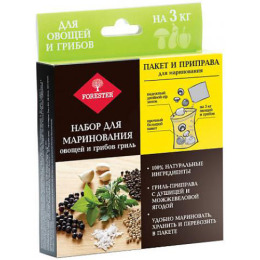 Forester набор для маринования овощей и грибов на гриле пакет + приправа на 3 кг