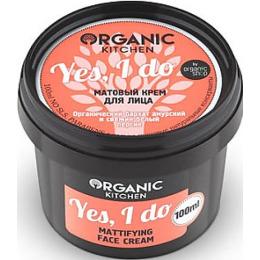 "Organic Shop крем для лица ""Organic Kitchen. Yes, I do"" матовый, 100 мл"