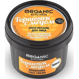 """Organic Shop крем-питание для лица """"Organic Kitchen. Горшочек с медом"""""""