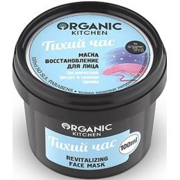 """Organic Shop маска-восстановление для лица """"Organic Kitchen. Тихий час"""""""