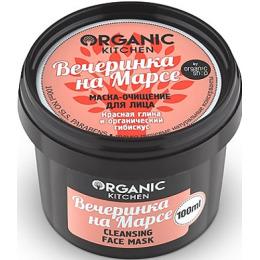"Organic Shop маска-очищение для лица ""Organic Kitchen. Вечеринка на Марсе"""