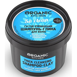 "Organic Shop шампунь-глина для волос ""Organic Kitchen. So clean"" густой очищающий"