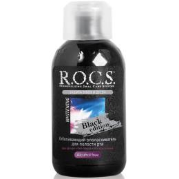 """R.O.C.S. ополаскиватель для полости рта """"Black Edition"""" отбеливающий"""