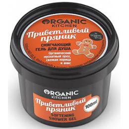 """Organic Shop гель для душа """"Organic Kitchen. Приветливый пряник"""" смягчающий, 100 мл"""