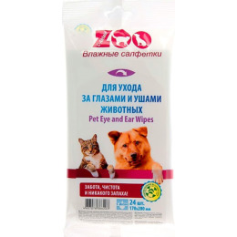 """C-Airlaid салфетки влажные для животных """"ZOO"""" для ухода за глазами и ушами"""