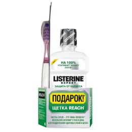 """Listerine ополаскиватель для полости рта """"Защита от кариеса"""" 250 мл + зубная щетка"""