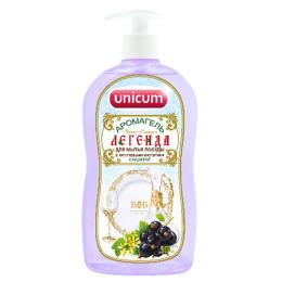"""Unicum средство для мытья посуды """"Легенда"""""""