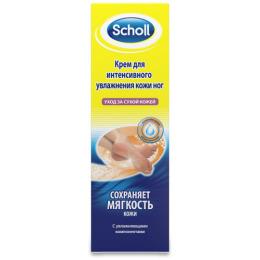 Scholl крем для интенсивного увлажнения кожи ног