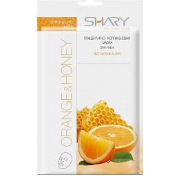 """Shary маска плацентарно-коллагеновая для лица тканевая """"Мед и Апельсин"""" пак-саше"""