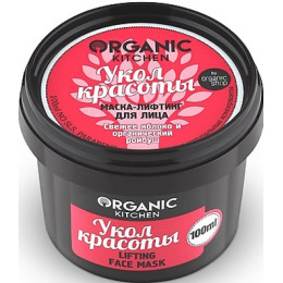 "Organic Shop маска-лифтинг для лица ""Organic Kitchen. Укол красоты"""