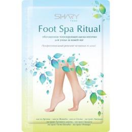 "Shary маска-носочки ""Foot Spa Ritual"" обогащенная тонизирующая для ухода за кожей ног, 22 г"