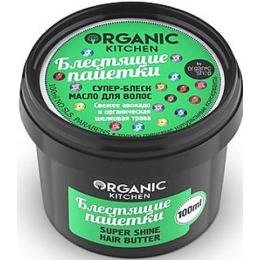 """Organic Shop масло для волос супер-блеск """"Organic Kitchen. Блестящие паетки"""""""