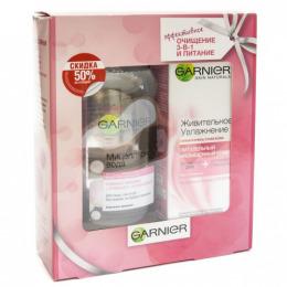"""Garnier набор """"Живительное Увлажнение"""" крем дневной для смешанной и жирной кожи 50 мл + мицеллярная вода для чувствительной кожи 125 мл"""