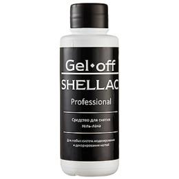 """Gel off средство для снятия гель-лака """"Shellac Professional"""" помпа"""