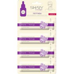 """Shary сыворотка """"Пептиды"""" для обновления и омоложения кожи, 4х2 г"""