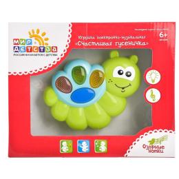"""Мир детства электронно-музыкальная игрушка """"Счастливая гусеничка"""""""