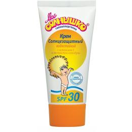 """Мое солнышко крем детский солнцезащитный """"spf 30"""" 55 мл"""