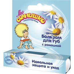 Мое солнышко бальзам для губ с экстрактом ромашки в футляре, 2.8 г