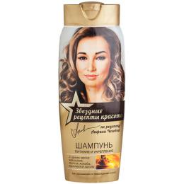 """Звездные Рецепты Красоты шампунь для волос """"Питание и Укрепление. А.Чехова"""""""