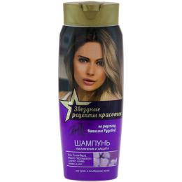"""Звездные Рецепты Красоты шампунь для волос """"Увлажнение и Защита. Н.Рудова"""""""