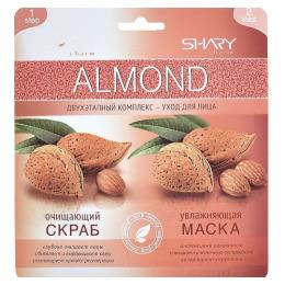 "Shary комплекс-уход для лица ""Almond"" - очищающий скраб + увлажняющая маска, 2 х 6 г"