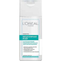"""L'Oreal мицеллярная вода """"Dermo-Expertise"""" для нормальной и смешаной кожи"""