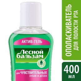 Лесной бальзам ополаскиватель для чувствительных зубов и десен, 400 мл