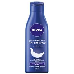 """Nivea молочко для тела """"Совершенный уход"""" с питательными маслами"""