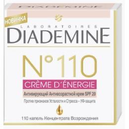"Diademine активирующий антивозрастной крем ""CREME D' ENERGIE"", 50 мл"