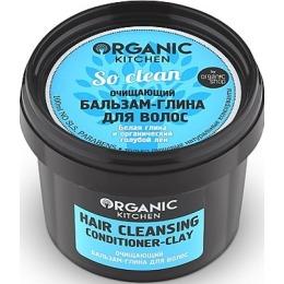 "Organic Shop бальзам-глина для волос ""Organic Kitchen. So clean!"" очищающий"