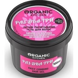 """Organic Shop гель для волос """"Organic Kitchen. Легкое расчесывание. РАЗ-ДВА-ТРИ"""""""