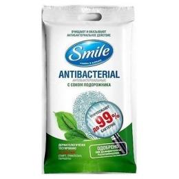 Smile влажная салфетка антибактериальная с подорожником