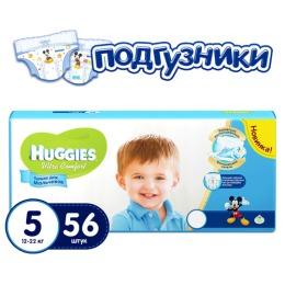 """Huggies подгузники для мальчиков """"Ultra Comfort"""" размер 5, 12-22 кг, 56 шт"""